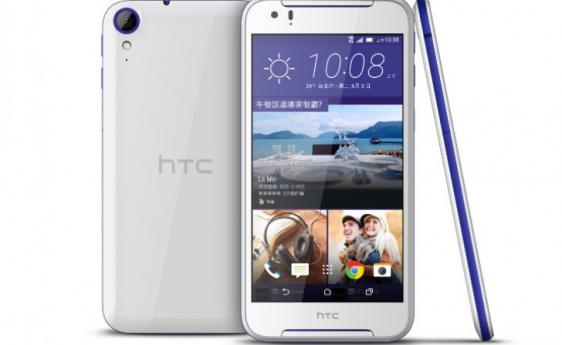 HTC Desire 830 sa BoomSound